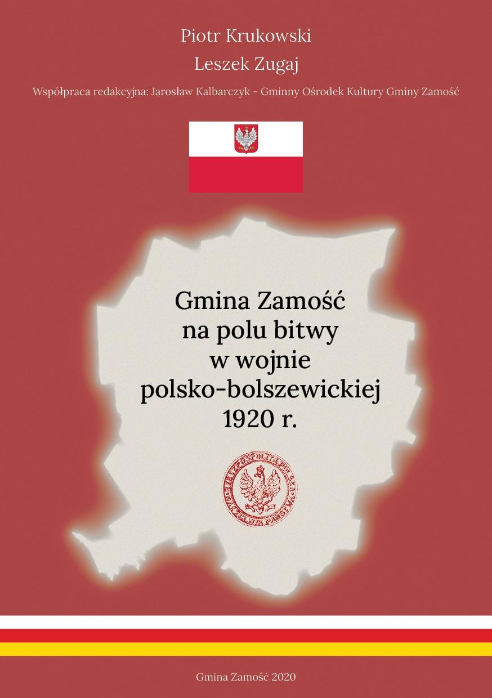 samorzadowa-gmina-zamosc-1 kopia